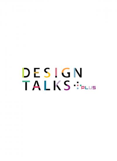 tv_DESIGNTALKSplus-01