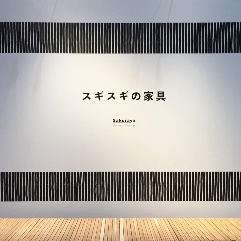 sakuraya_03